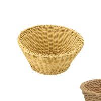 Round Basket Light Beige
